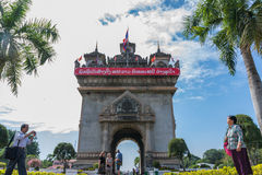 Patuxai victory monument in Vientian. Royalty Free Stock Image