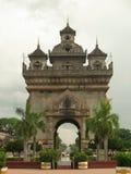 Patuxai Victory Monument in Vientiane Stock Fotografie