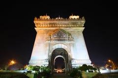 Patuxai Victory Monument, Vientiane Laos, il portone del monumento di vittoria di Vientiane Immagine Stock Libera da Diritti