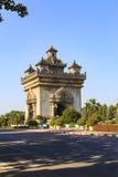 Patuxay monument in vientiane, Laos Stock Photos