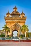 Patuxay monument in Vientiane, Laos Royalty Free Stock Photos