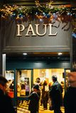 Paul Boulangerie in France Royalty Free Stock Images