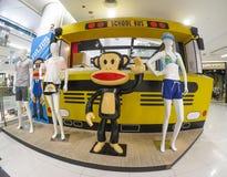 Paul Frank-Kleidung, Zubehör und viele anderen Produkte, das Bild stellt dar, dass Julius der Affe bekannteste Charaktere ist Lizenzfreies Stockbild