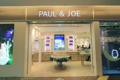 Paul och Joe shoppar i Hong Kong royaltyfria foton
