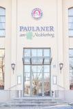 Paulaner am Nockherberg Royalty Free Stock Image