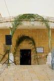 Paume dimanche orthodoxe à Nazareth Images libres de droits
