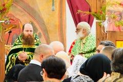 Paume dimanche orthodoxe à Nazareth Photos stock