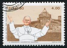 Paus Johannes Paulus II St Peter Rome Royalty-vrije Stock Fotografie