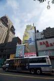 Paus New York op muur Royalty-vrije Stock Foto