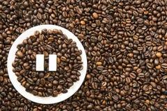 Pause de café photographie stock libre de droits