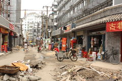 Pauvreté dans des rues de la Chine Image stock