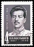 Pavel Postyshev (1887-1939), σοβιετικοί πολιτικοί serie, circa 1968 στοκ εικόνες
