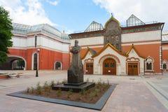 Pavel Tretyakov monument and Tretyakov Gallery building Royalty Free Stock Photos
