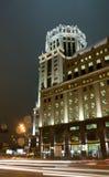 paveletskaya广场 免版税库存图片