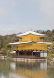 Pavelon de oro hermoso en Kyoto Fotos de archivo libres de regalías