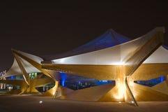 Pavilhão 2010 de Noruega da expo de Shanghai fotos de stock royalty free