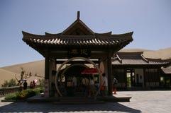 Pavilhão ao lado de Crescent Spring Fotos de Stock