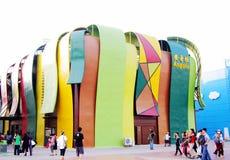 Pavilhão de Angola em Expo2010 Shanghai China imagens de stock