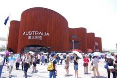 Pavilhão de Austrália em Expo2010 Shanghai foto de stock