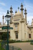 Pavilhão de Brigghton fotos de stock royalty free