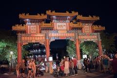 Pavilhão de China em Epcot Fotografia de Stock Royalty Free
