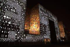 Pavilhão de Coreia do Sul da expo Imagem de Stock Royalty Free