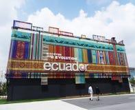 Pavilhão de Equador - expo 2015 Fotografia de Stock Royalty Free