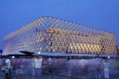 Pavilhão de France, expo Shanghai 2010 Imagem de Stock Royalty Free