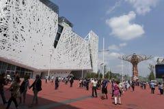 Pavilhão de Itália na tarde na expo, exposição universal sobre imagem de stock