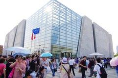 Pavilhão de Italy em Expo2010 Shanghai China foto de stock royalty free