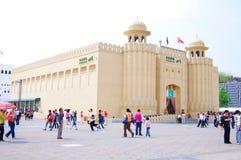 Pavilhão de Paquistão em Expo2010 Shanghai China fotos de stock