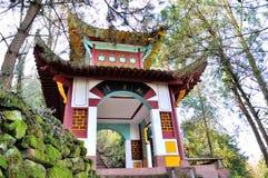 Pavilhão de Songyue Foto de Stock Royalty Free