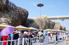 Pavilhão de Spain em Expo2010 Shanghai China imagem de stock royalty free