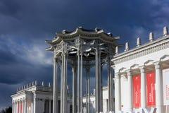 Pavilhão de Usbequistão em Moscou Fotografia de Stock Royalty Free