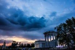 Pavilhão de Usbequistão em Moscou Imagens de Stock Royalty Free
