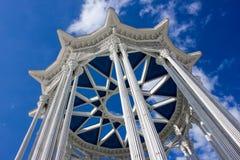Pavilhão de Usbequistão em Moscou Fotografia de Stock