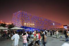 Pavilhão 2010 do Polônia da expo do mundo de China Shanghai Foto de Stock