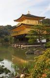 Pavilhão dourado, Kyoto Fotografia de Stock Royalty Free