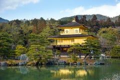 Pavilhão dourado (templo de Kinkakuji) Foto de Stock Royalty Free