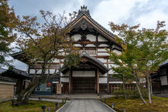 Pavilhão japonês no templo de Kiyomizu Foto de Stock Royalty Free