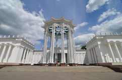 Pavilhão no centro de exposição VDNH (VVC), Moscou Imagem de Stock