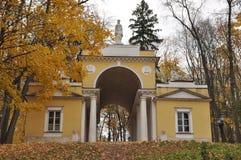 pavilion Foto de archivo