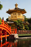 The Pavilion of Absolute Perfection. The Pavilion of Absolute Perfection in the Nan Lian Garden, Hong Kong Royalty Free Stock Photos