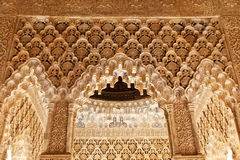 Pavilion in the Alhambra de Granada Royalty Free Stock Images