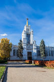 Pavilion All-Russian Exhibition Centre Royalty Free Stock Photos