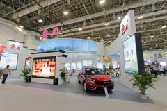 Pavilion of anhui province participate in the exhibition Stock Photos