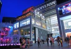 PAVILION Bukit Bintang Kuala Lumpur Stock Images