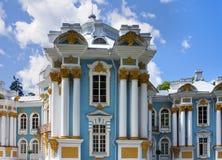 Pavilion. Catherine Park. Pushkin Tsarskoye Selo. Petersburg.  Stock Photos