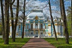 Pavilion in Catherine`s park in Tsarskoe Selo near Saint Petersb Stock Photo