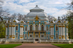 Pavilion in Catherine`s park Royalty Free Stock Photography